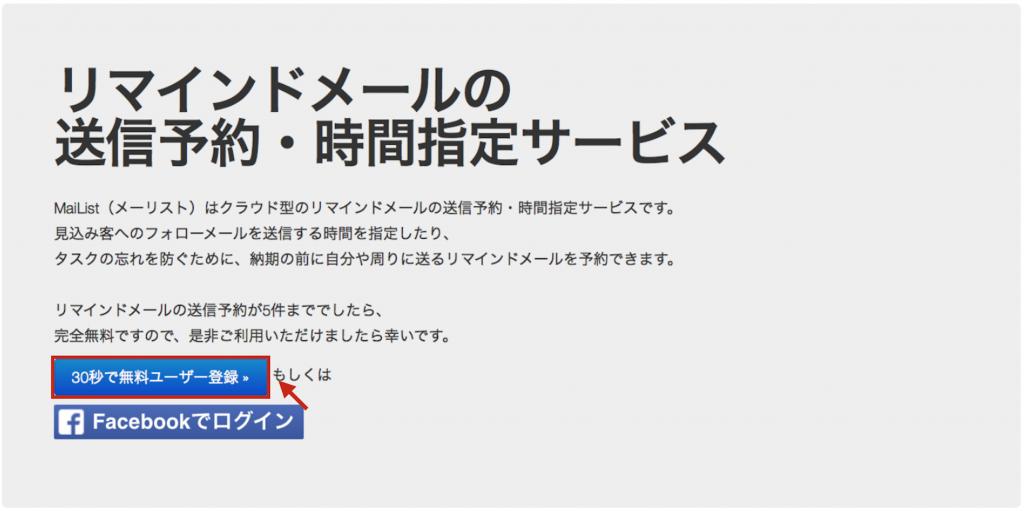 スクリーンショット 2015-06-03 22.29.47