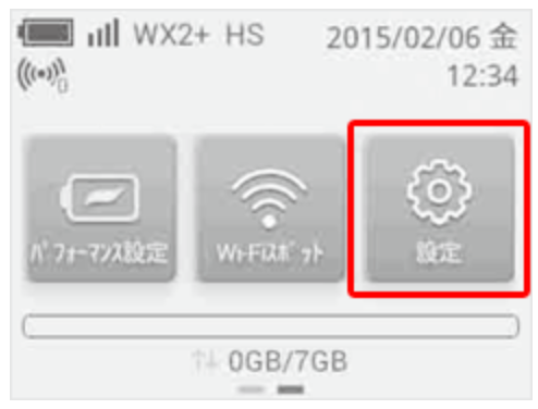 スクリーンショット 2015-08-04 15.35.50