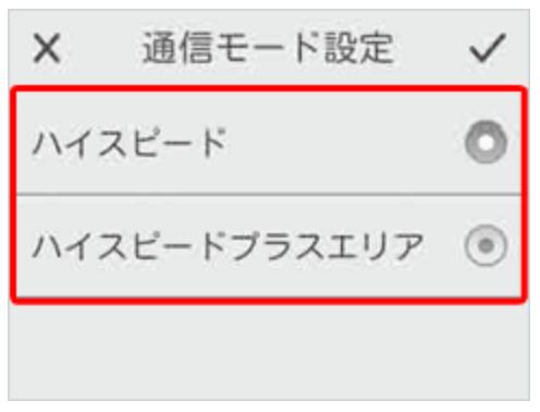 スクリーンショット 2015-08-04 15.35.58