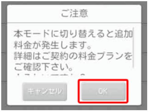 スクリーンショット 2015-08-04 15.38.28