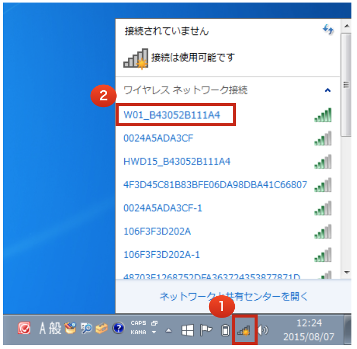 WiMAX設定3