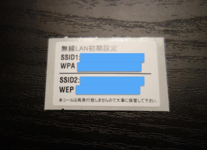 スクリーンショット 2015-08-13 16.46.43