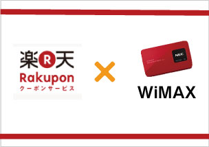 racoupon-wimax