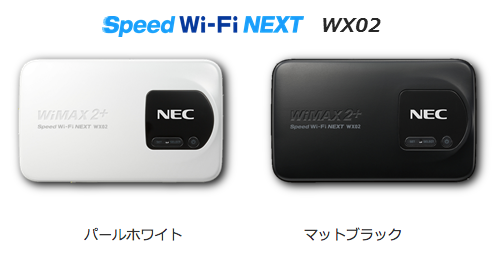 WX02デザイン