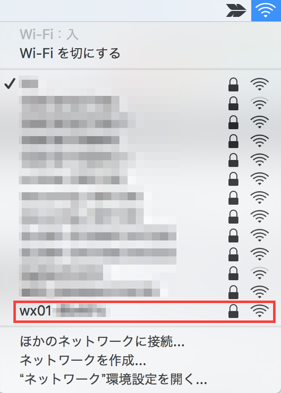 WiMAX スマホ MacSS1