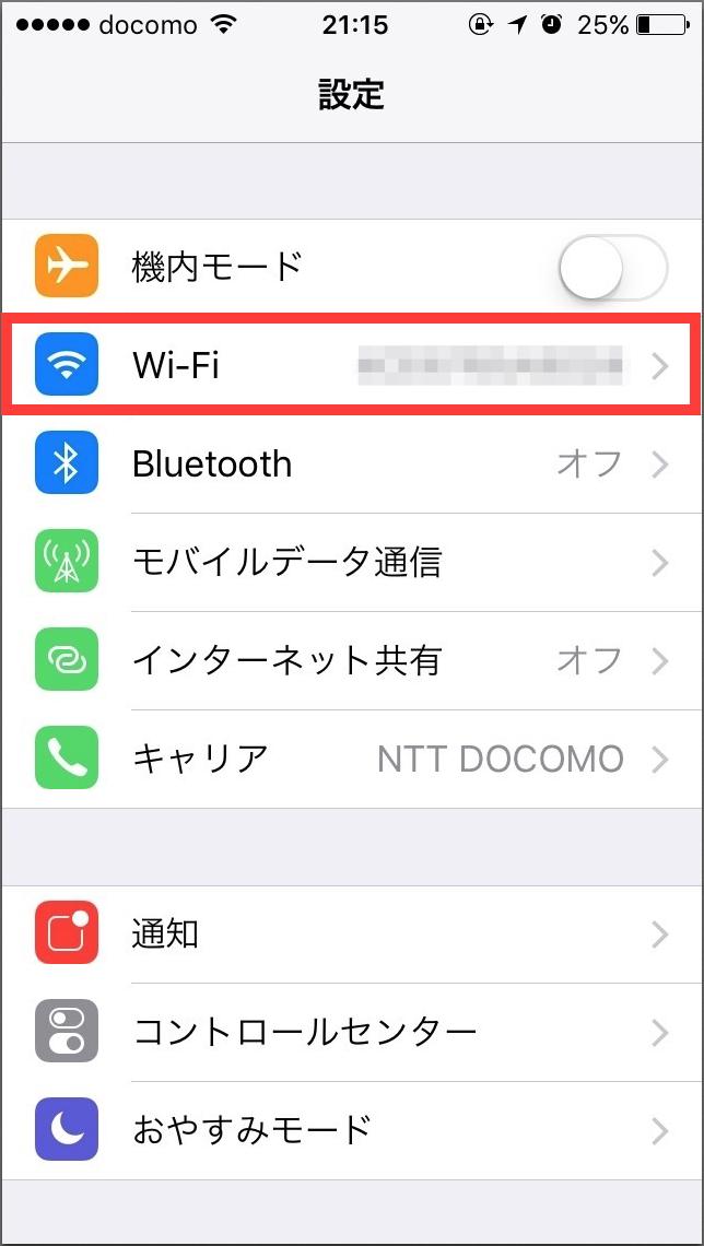 WiMAX スマホ Public DNS1