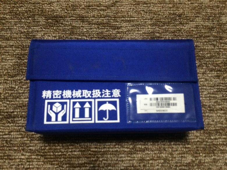 WiMAX お試し レンタル 箱2