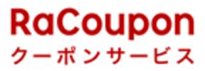 RaCoupon ロゴ