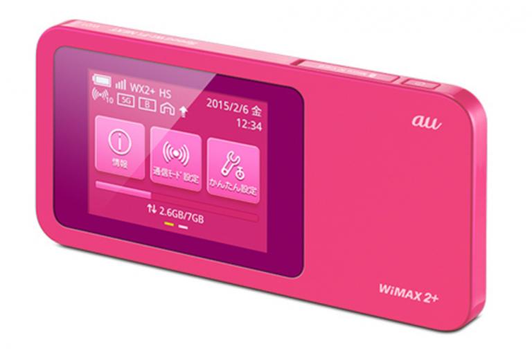 Fi ボケッ と wi 【2020年6版月】ポケットWiFiベストランキング.jp