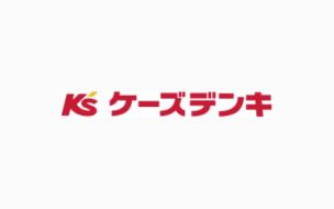 ケーズデンキ WiMAX アイキャッチ