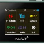 Pocket WiFi 305ZT アイキャッチ