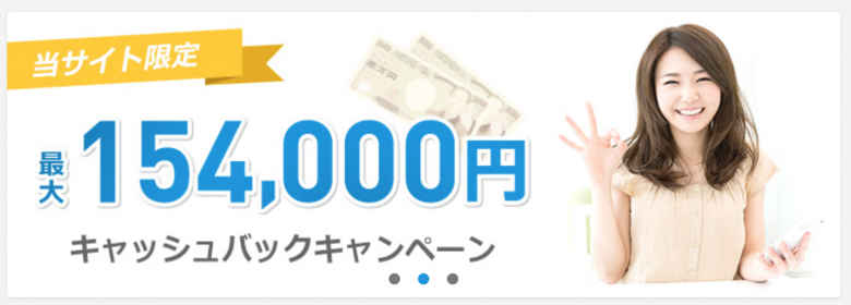 SoftBank 光 販売代理店 ブロードバンドナビ株式会社 キャッシュバック