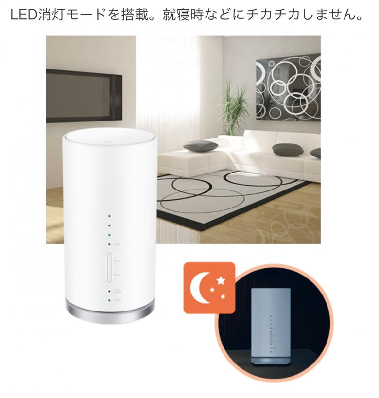 L01 LED消灯モード