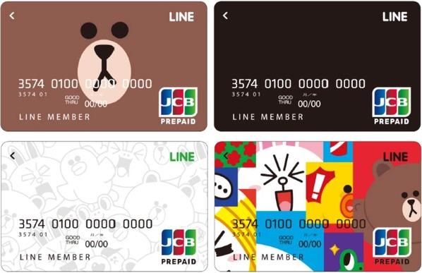 LINE Payカードとは