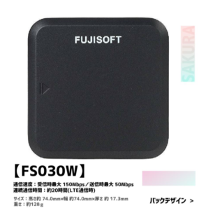 SAKURA WiFi FS030W