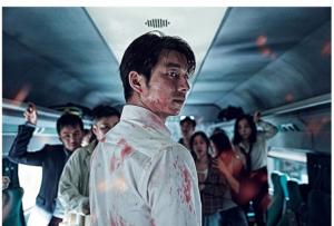 NETFLIXのおすすめ韓国映画 新感染 ファイナル・エクスプレス