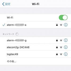 2.4ghzと5ghzのWi-Fiの使い方