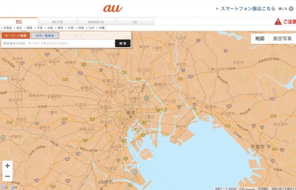 au5gのエリア画像
