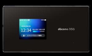 ドコモ5G対応ポケットWi-Fi画像