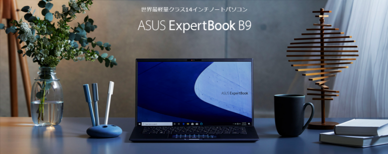 ASUSのイメージ写真