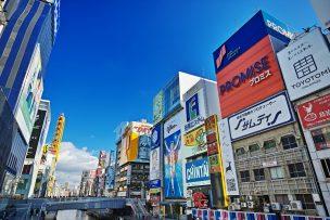 大阪 引っ越し業者 アイキャッチ