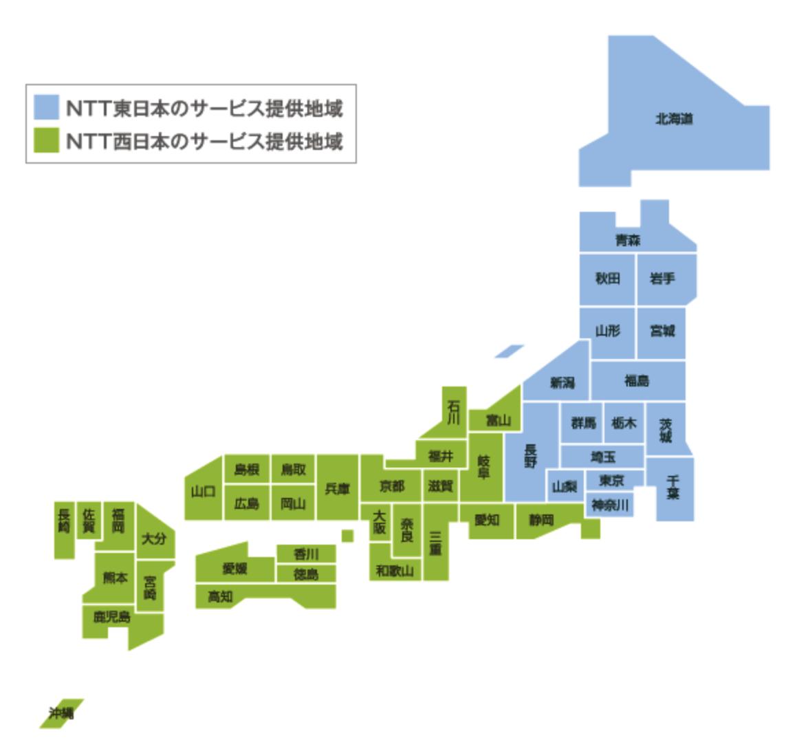 NTT東日本・西日本のエリアマップ