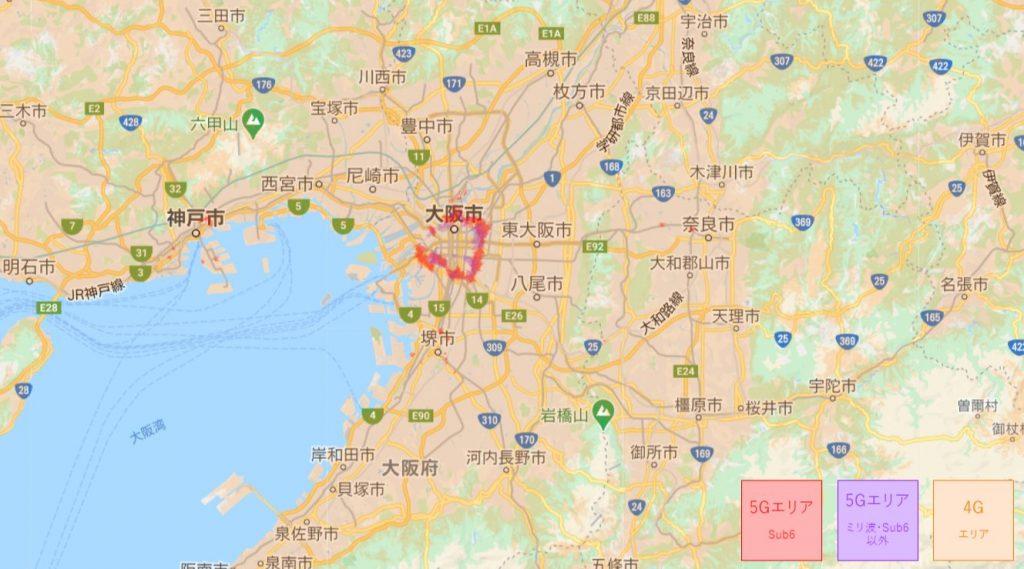 5G対応エリア - 大阪