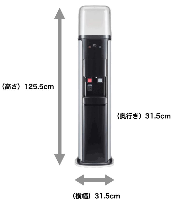 JLサーバーサイズ