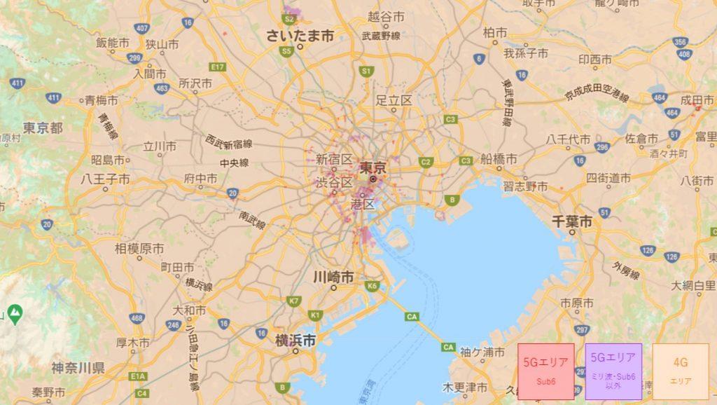 5G対応エリア - 東京