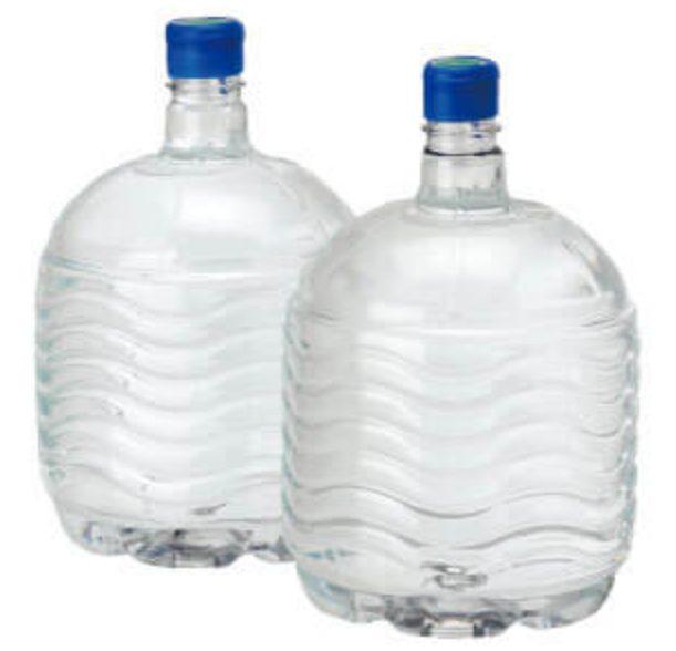 アクアセレクトボトル