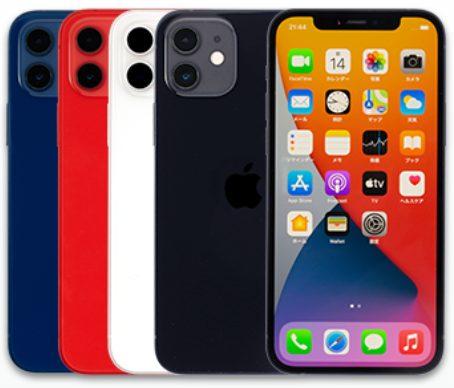IIJmioのiPhone12