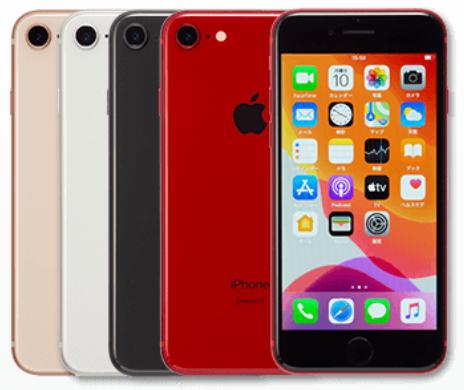 IIJmioのiPhone8
