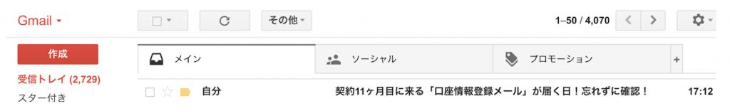 スクリーンショット 2015-06-03 22.48.45