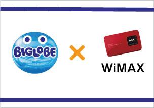 biglobe-wimax