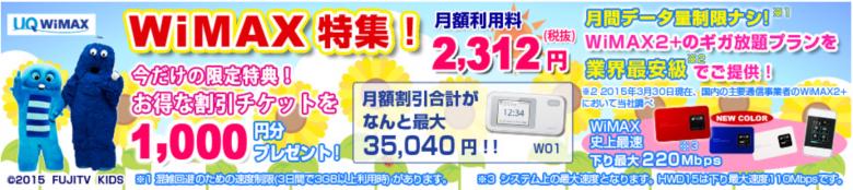 スクリーンショット 2015-08-03 2.50.45