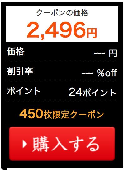 スクリーンショット 2015-08-03 3.31.42