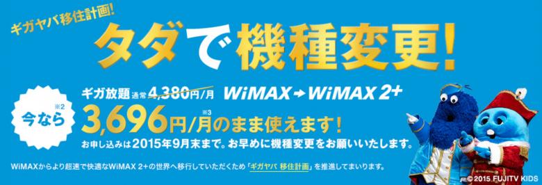 スクリーンショット 2015-08-04 14.08.10