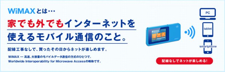 スクリーンショット 2015-08-06 2.00.40