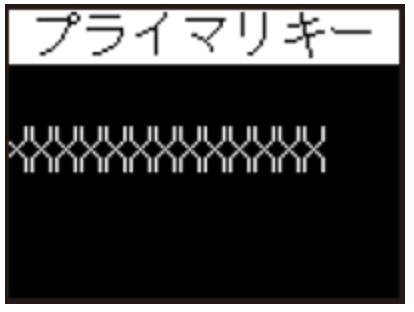 スクリーンショット 2015-08-14 21.56.19