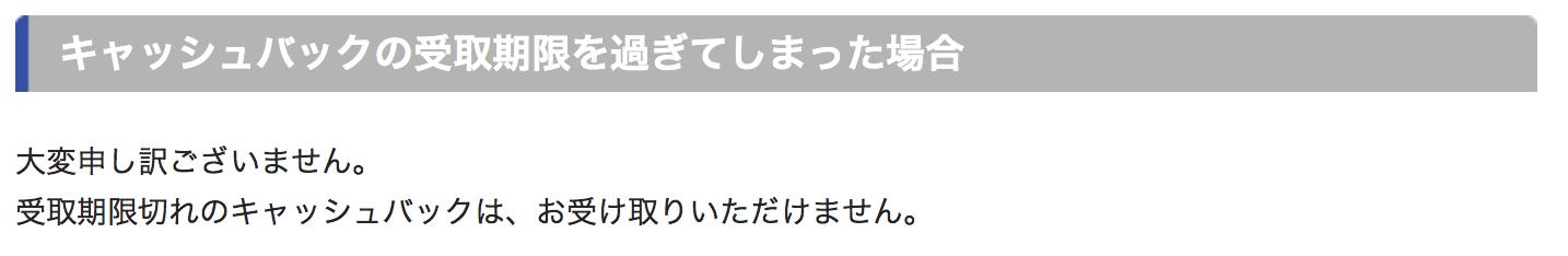 スクリーンショット 2015-09-03 22.53.43