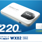 WiMAX WX02
