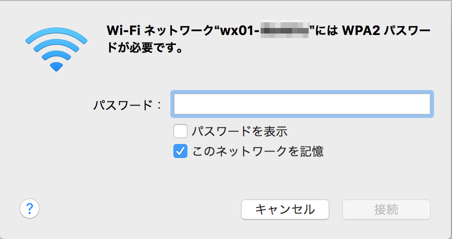 WiMAX スマホ MacSS2