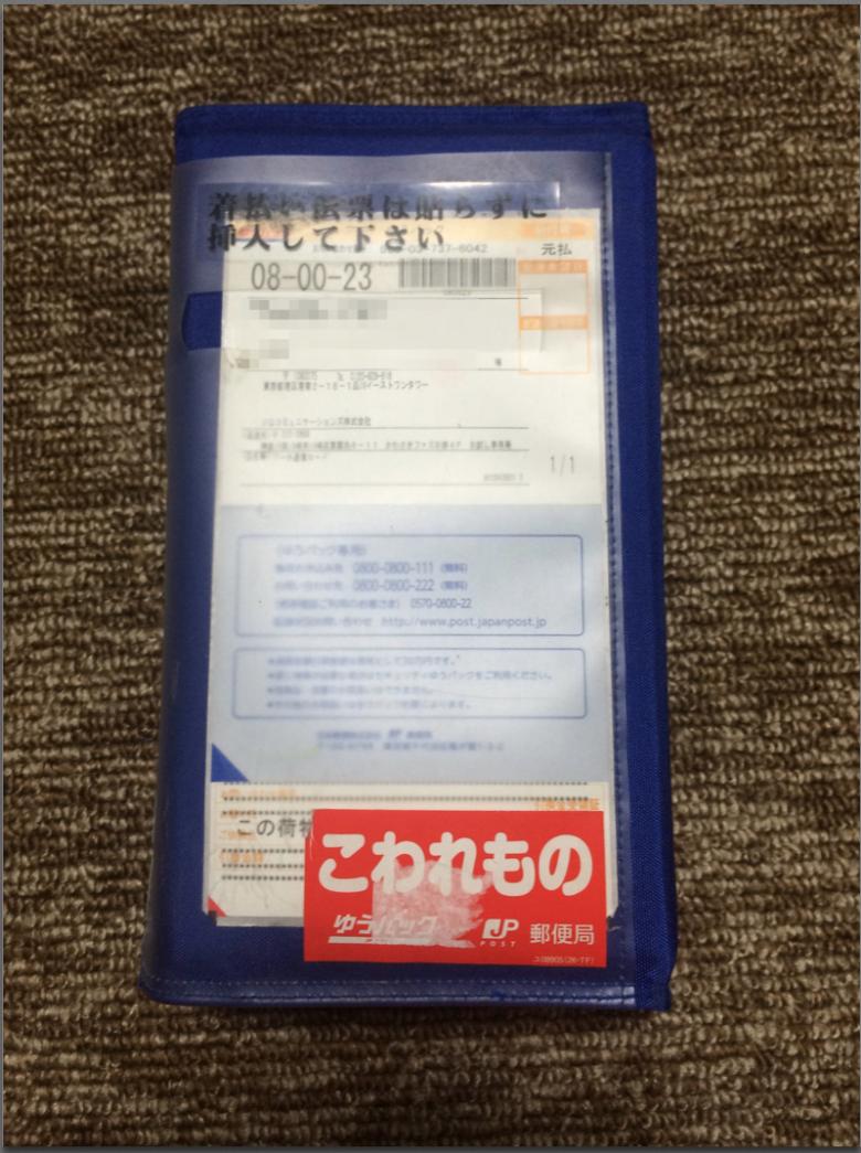 WiMAX お試し レンタル 箱1
