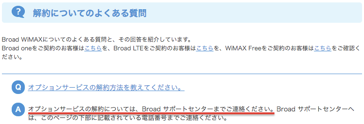 broad WiMAX cancellation