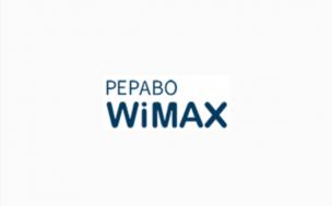 ペパボ WiMAX アイキャッチ