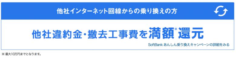 スクリーンショット 2017-01-19 16.44.53