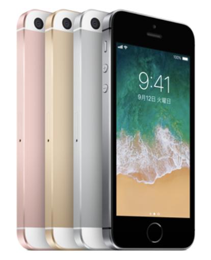 9f8cc18c3a どれも端末代が月々2,000円~3000円程度を24回払いとスマホ台が重くのしかかるイメージです が、「iPhoneSE」であれば税抜き一括9,800円で購入可能です。