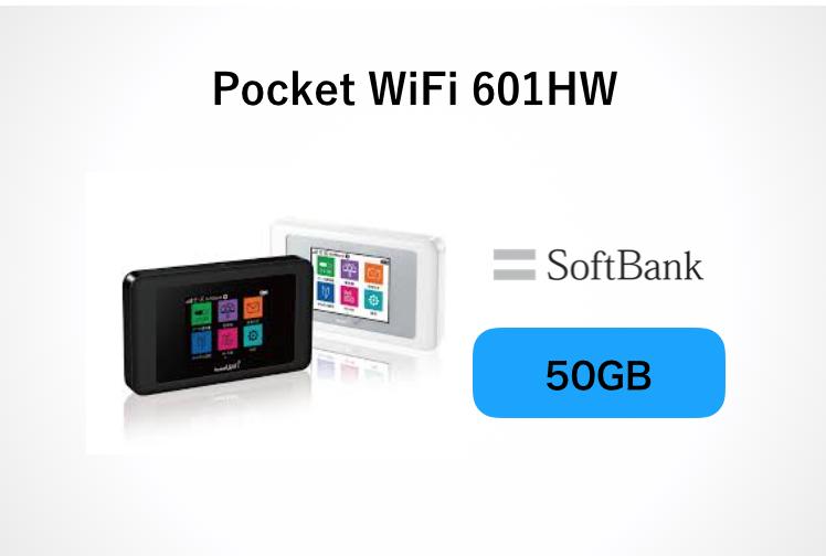 601HW SoftBank